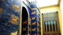 Ištařina brána, Pergamonské muzeum, Berlín, Německo; Terka Ottová, E